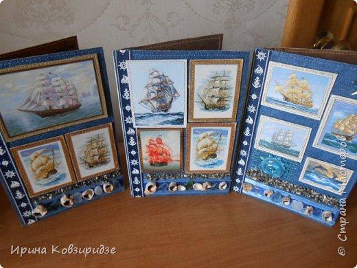 Давно хотела сделать открытки на морскую тему. Получились три такие работы. фото 1