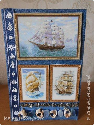 Давно хотела сделать открытки на морскую тему. Получились три такие работы. фото 2