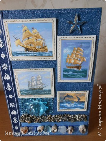 Давно хотела сделать открытки на морскую тему. Получились три такие работы. фото 14