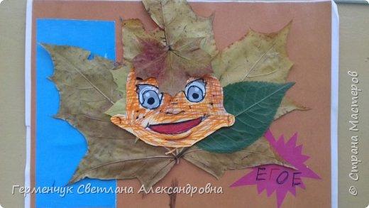 """Сегодня на уроке  трудового обучения  с ребятами 3 """"А"""" класса  работали  с осенними листьями по теме """" Осень в лесу""""   У всех ребят получились вот такие красивые работы!!! фото 9"""