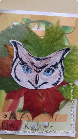 """Сегодня на уроке  трудового обучения  с ребятами 3 """"А"""" класса  работали  с осенними листьями по теме """" Осень в лесу""""   У всех ребят получились вот такие красивые работы!!! фото 17"""