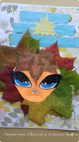 """Сегодня на уроке  трудового обучения  с ребятами 3 """"А"""" класса  работали  с осенними листьями по теме """" Осень в лесу""""   У всех ребят получились вот такие красивые работы!!! фото 23"""