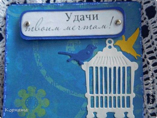 Доброго времени суток, дорогие друзья! В Москве были проездом две мои подруги из Украины.И я приготовила им маленькие презентики на память.Когда-то я сделала эти кармашки просто так, а они всем очень полюбились, потому что оказались очень полезной мелочью.С тех пор я стараюсь обеспечить ими всех желающих.)  фото 7