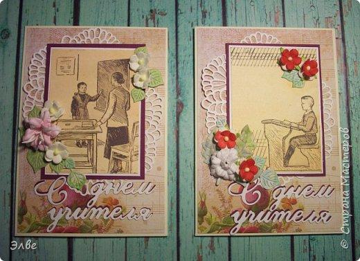 Вот такие открыточки я сделала для Лериных учителей. Делала сразу шесть штук, почти одинаковые. Управилась в один день. фото 1
