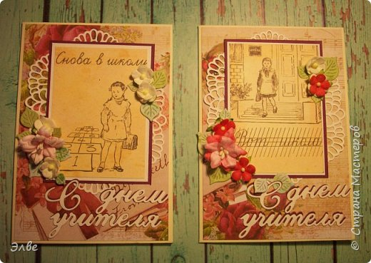 Вот такие открыточки я сделала для Лериных учителей. Делала сразу шесть штук, почти одинаковые. Управилась в один день. фото 3