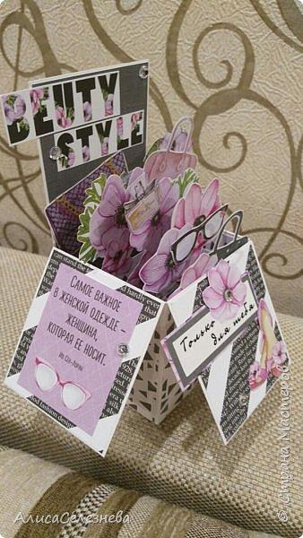 Привет всем! Вот такие коробочки-открытки делала к разным праздникам. фото 2