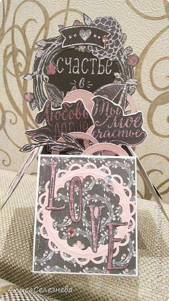 Привет всем! Вот такие коробочки-открытки делала к разным праздникам. фото 8