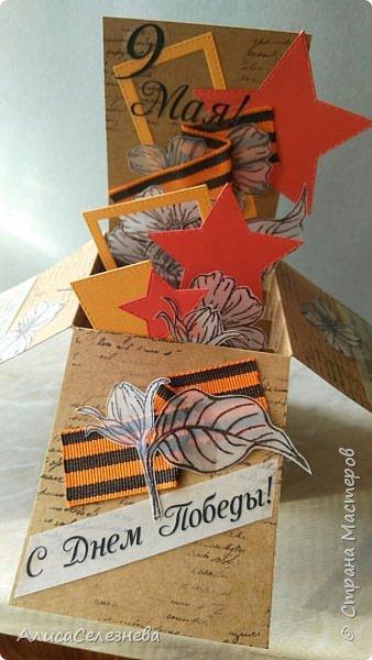 Привет всем! Вот такие коробочки-открытки делала к разным праздникам. фото 10