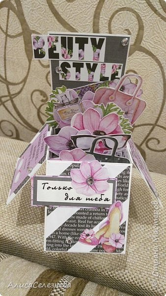 Привет всем! Вот такие коробочки-открытки делала к разным праздникам. фото 1