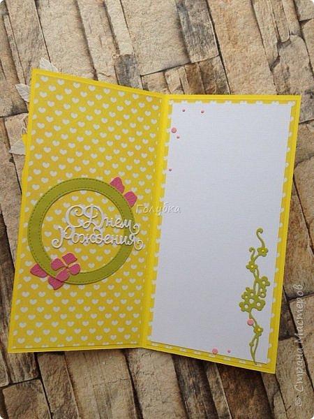 Открытка для юной барышни!  Очень хотелось для нее сделать максимально задорную открытку:)  Разноцветные кеды и носки , замочек, яркие цвета, надпись , все указывает на юность:) фото 3