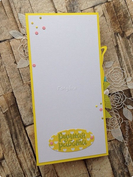 Открытка для юной барышни!  Очень хотелось для нее сделать максимально задорную открытку:)  Разноцветные кеды и носки , замочек, яркие цвета, надпись , все указывает на юность:) фото 4