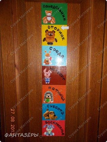 Всем доброго утра!  Воспитатель детского сада дала нам с доченькой поручение сделать наглядное пособие для изучения дней недели. Вот, что у нас получилось... фото 3