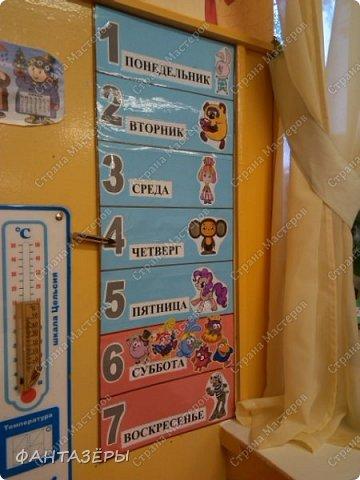 Всем доброго утра!  Воспитатель детского сада дала нам с доченькой поручение сделать наглядное пособие для изучения дней недели. Вот, что у нас получилось... фото 2