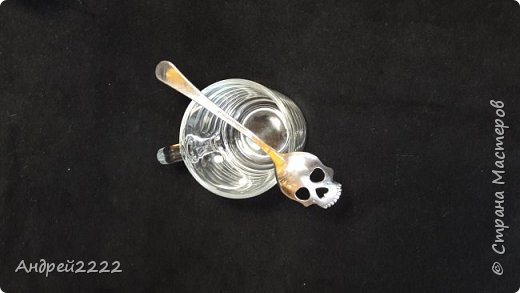 Увидала дочка в интернете ложку чайную, для экономии сахара, в виде черепа. фото 4