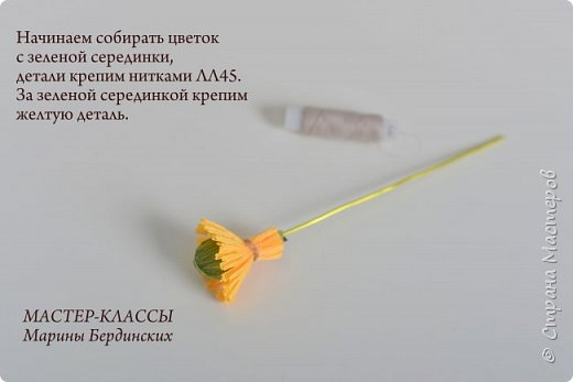 Здравствуйте, дорогие мастерицы. Сегодня хочу рассказать и показать вам как сделать цветок бессмертник из гофрированной бумаги с конфеткой. фото 8