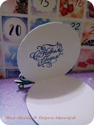 """Добрый день! Решила поучаствовать в конкурсе Agiart  СП """"Семь чудесных открыток"""" 1 этап. http://blog.agiart.ru/  Предварительный этап — вырезала заготовки, набросала схему открытки (мне так удобнее :-)))). Ножей вырезающих ровный круг у меня пока нет, так что использовала крышечку от сметаны. Работала в своей любимой технике — квиллинг. И вот что получилось… Не судите строго - это первая работа которую я выставляю на всеобщее обозрение. Мне нравиться, а вам?   фото 6"""