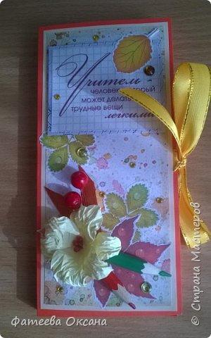 Доброго времени суток, жители Страны Мастеров! Такие шоколадницы получились ко Дню учителя.  Всех педагогов с праздником! фото 2