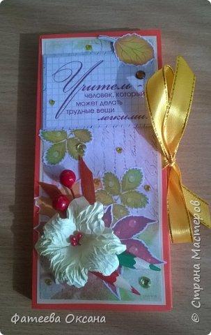 Доброго времени суток, жители Страны Мастеров! Такие шоколадницы получились ко Дню учителя.  Всех педагогов с праздником! фото 3