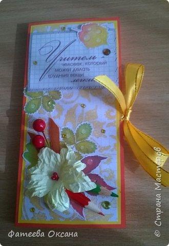 Доброго времени суток, жители Страны Мастеров! Такие шоколадницы получились ко Дню учителя.  Всех педагогов с праздником! фото 4