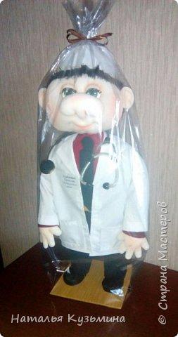 Доктор 2 фото 3