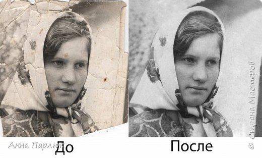Реставрация старой фотографии фото 1