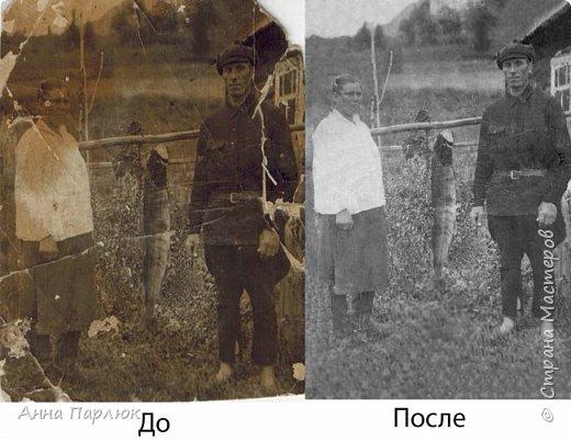 Реставрация старой фотографии фото 2
