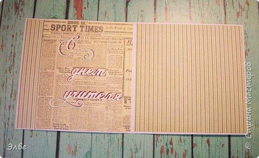 Две открытки для Лериных учителей физкультуры. Открытки квадратные 13,5Х13,5 см. Бумага, горячо мной любимая, Графика 45.По моему мнению, даже самая простая открытка из Графики,выглядит достойно фото 2