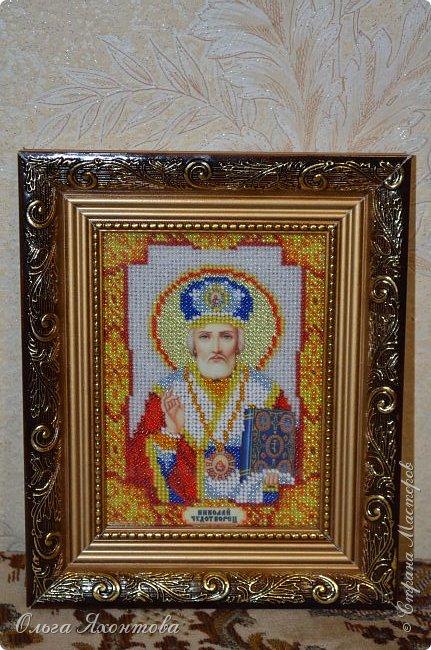 """Икона """"Святого Николая Чудотворца"""" фото 1"""