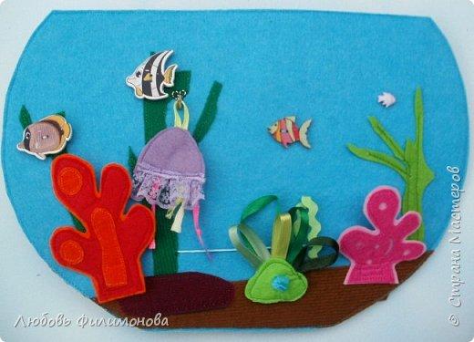"""Сшила для малышей из фетра игру """"Аквариум"""". Размеры самого аквариума 30/21. Первая сторона в собранном виде.  фото 1"""
