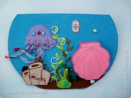 """Сшила для малышей из фетра игру """"Аквариум"""". Размеры самого аквариума 30/21. Первая сторона в собранном виде.  фото 7"""