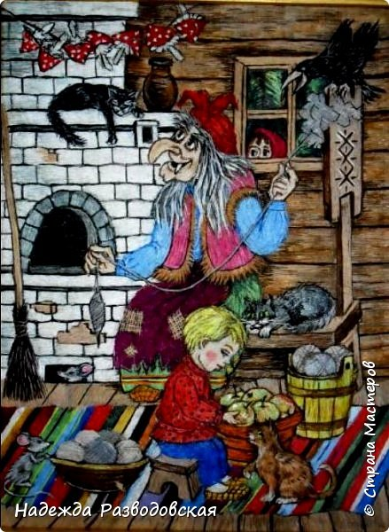 Моя работа связана с детьми, поэтому неслучайно в моем творчестве много сказочных сюжетов и персонажей... Куклы, гномики из папье-маше... И для моей вышивки гладью таким сказочным персонажам тоже нашлось место.  фото 1