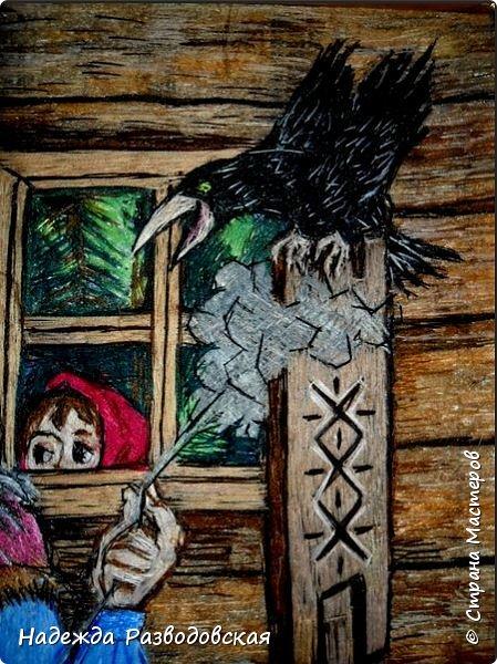 Моя работа связана с детьми, поэтому неслучайно в моем творчестве много сказочных сюжетов и персонажей... Куклы, гномики из папье-маше... И для моей вышивки гладью таким сказочным персонажам тоже нашлось место.  фото 9