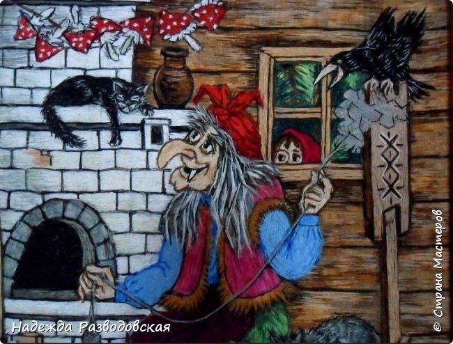 Моя работа связана с детьми, поэтому неслучайно в моем творчестве много сказочных сюжетов и персонажей... Куклы, гномики из папье-маше... И для моей вышивки гладью таким сказочным персонажам тоже нашлось место.  фото 2