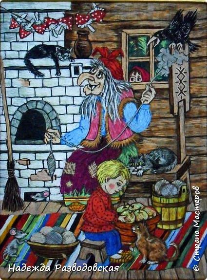 Моя работа связана с детьми, поэтому неслучайно в моем творчестве много сказочных сюжетов и персонажей... Куклы, гномики из папье-маше... И для моей вышивки гладью таким сказочным персонажам тоже нашлось место.  фото 12