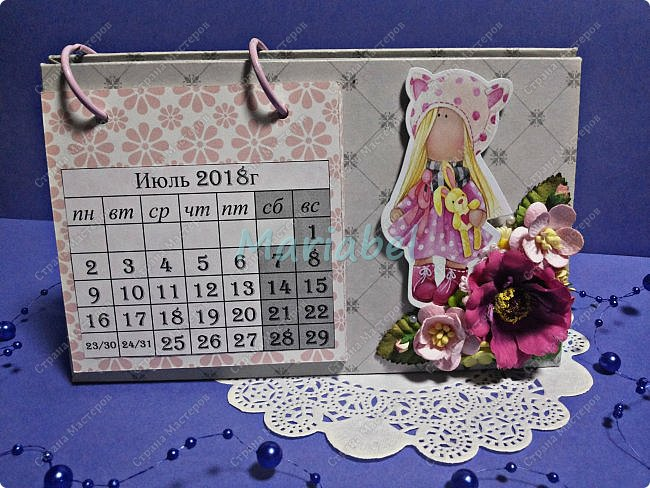 Календарь фото 2