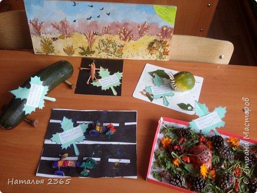 """В сентябре по инициативе поселкового совета был проведен конкурс """"Дары осени """". Вот что сделали мои ученики. Стоит отметить, что участие взрослых было минимальное. фото 1"""