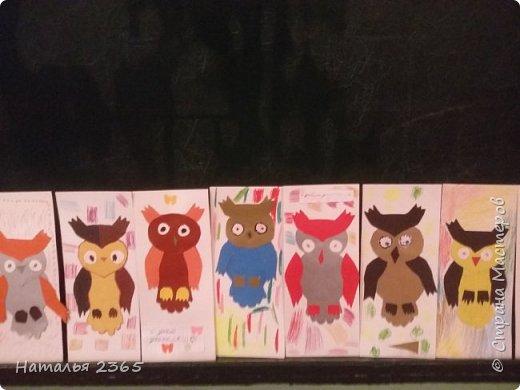Большое спасибо за идею Галине Викторовне  (ГалинаВик  http://stranamasterov.ru/user/30078) !  Вот таких совушек сделали учащиеся 3- го класса. Это получились у нас такие закладки. фото 2