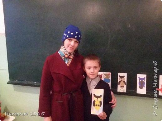 Большое спасибо за идею Галине Викторовне  (ГалинаВик  http://stranamasterov.ru/user/30078) !  Вот таких совушек сделали учащиеся 3- го класса. Это получились у нас такие закладки. фото 5