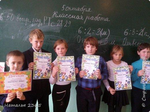 """В сентябре по инициативе поселкового совета был проведен конкурс """"Дары осени """". Вот что сделали мои ученики. Стоит отметить, что участие взрослых было минимальное. фото 8"""