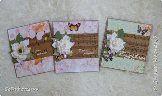 новые открытки фото 5
