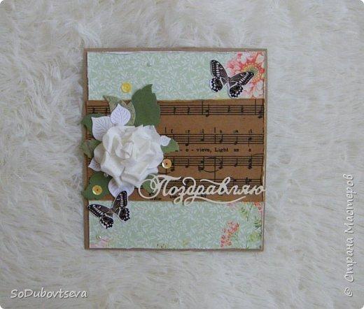 новые открытки фото 6