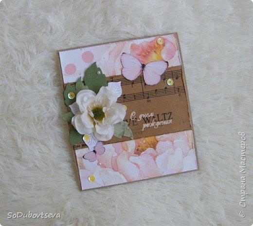 новые открытки фото 7