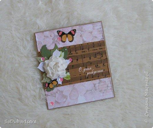 новые открытки фото 8
