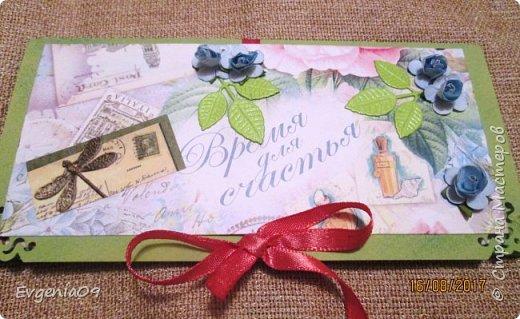 Здравствуйте! У меня сегодня конверт для денежного подарка.  Для основы использована цветная акварельная бумага