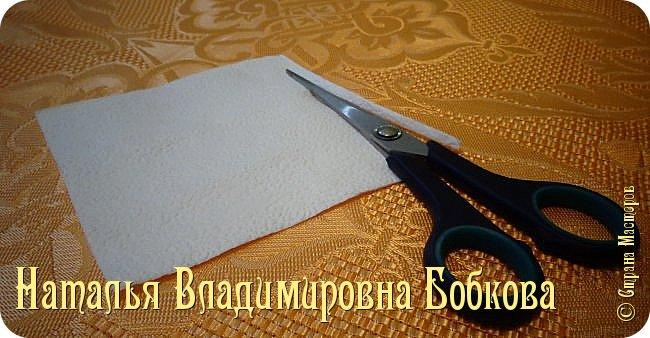 Мастер-класс по изготовлению ажурных цветов из бумажных салфеток.   фото 8