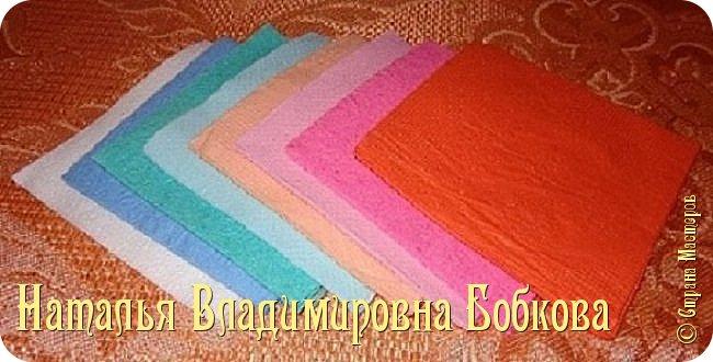 Мастер-класс по изготовлению ажурных цветов из бумажных салфеток.   фото 2