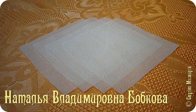 Мастер-класс по изготовлению ажурных цветов из бумажных салфеток.   фото 10