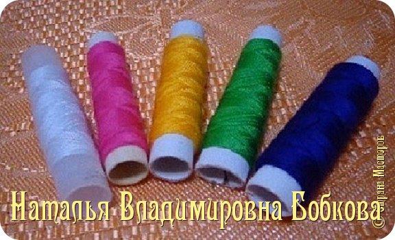 Мастер-класс по изготовлению ажурных цветов из бумажных салфеток.   фото 3