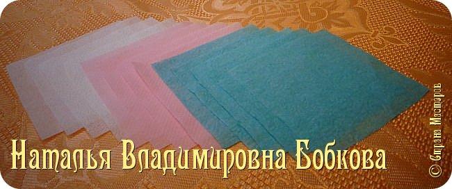 Мастер-класс по изготовлению ажурных цветов из бумажных салфеток.   фото 11