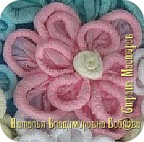 Мастер-класс по изготовлению ажурных цветов из бумажных салфеток.   фото 14